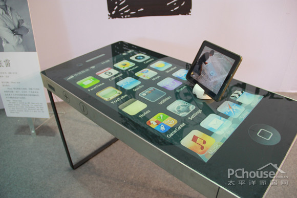 Iphone Desk